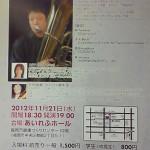 201210231303000